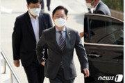 '역대 최대' 검찰 중간간부 인사 논의할 인사위 23일 열려