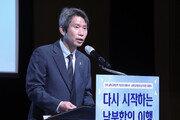 """이인영 """"북측과 마주 앉을 준비…능동적 호응 기대"""""""