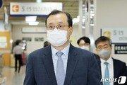 '재판개입' 임성근 前부장판사 2심도 징역 2년 구형