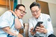 '3D 프린팅 의술' 활용해 거동 불편한 64세 환자에 새 삶