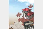 [머니 컨설팅]3층 넘는 다가구주택 수용땐 비과세 제외도