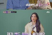 '슈퍼밴드2' 유희열 꿈꾸는 'BTS 같은 밴드' 나올까…프로듀서 군단 '설렘'