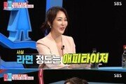 """신아영 """"라면 3~4개 먹어도 배 안불러…남편과 한 달 식비만 200만 원"""""""