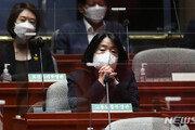 민주당, '부동산 의혹' 윤미향·양이원영 제명