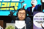 """'나꼼수' 김용민 """"YTN사장 지원…가능성 0에 도전, 엘리트주의 깨겠다"""""""