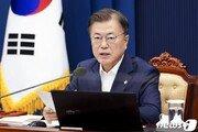 포항지진 아파트 지원한도 5억 상향…車 개소세 인하 연말까지 연장