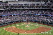 MLB, 7월부터 완전히 빗장 푼다…전 구단 100% 관중 입장