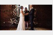 """""""우리도 결혼 하자!""""…기억 잃은 '알츠하이머' 남편의 청혼"""
