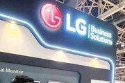 엑스레이 촬영 즉시 PC 전송… LG전자 '디지털 검출기' 출시
