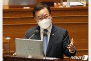 """김부겸 """"윤석열-최재형 대선 움직임, 정상적인 모습 아냐"""""""