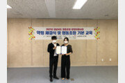 영남대 청년희망 사업단 '와이낫츠', 경북도 협동조합 창업지원사업 최종선정