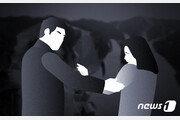 '치킨집 여직원 성추행' 민주당 모 지역위원장…검찰 송치