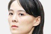 """김여정 """"美, 잘못된 기대""""… 성김 """"대화 위한 대북 인센티브 없을것"""""""