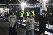 방역완화속, 지자체 '야외취식 금지'… 시민들 허용 요구해 혼란