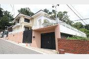 박근혜 내곡동 자택 8월에 공매… 감정가 31억원