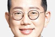 [경제계 인사]트러스테이 새 대표이사에 김정윤씨