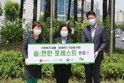환경재단-롯데홈쇼핑-은평구청, '숨;편한 포레스트' 2호 숲 완공식 진행