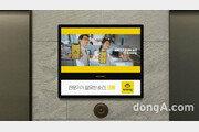 크몽, 직장인 집중공략 나선다…포커스미디어코리아와 새 브랜드 캠페인