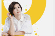 """""""점주 죽게 한 메뉴는?"""" 화장품 걸고 '새우튀김' 퀴즈낸 KBS '황정민쇼'"""