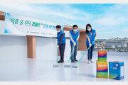 KCC, 부평구 장애인 직업재활시설서 '쿨 루프 캠페인' 실시