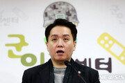 """군인권센터 """"女중사 사건 국방부에 못 맡겨""""…특검·국조 요구"""