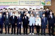 한국수목원정원관리원, 23일 정식 출범