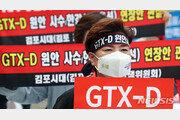 국토부, 또 '김부선' 표기…'성난' 김포·검단 주민들 반발