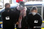 """'집행유예 중 마약' 황하나, 실형 구형에 오열 """"죄송하다"""""""