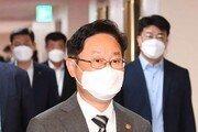 """檢 중간간부 인사, 이달 말 발표…""""검찰개혁 과제 추진자 우대"""""""