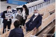일본 코로나 신규환자 1779명·13일째 1000명대 이하…누적 79만25명