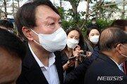 """헌재 """"검사징계법 위헌"""" 윤석열 헌법소원 각하"""