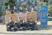 간식부터 장학금-육아까지 군 장병 전방위 지원 '귀감'