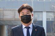 '선거법 위반' 與 이규민 의원 2심서 '당선무효형'
