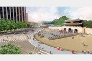 보행공간 확 넓힌 광화문광장 내년 4월 개장