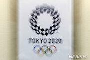 올림픽 한 달 앞두고 신규 확진 감소세라는 일본…실상은?