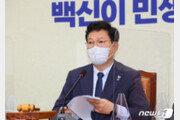 """송영길, '누구나집' 비판에 """"제대로 분석하라…7월에 보여줄 것"""""""