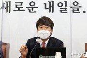 """이준석 """"부동산 전수조사 정보동의서, 권익위에 25일까지 제출"""""""