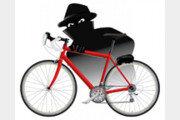 사라진 내 자전거가 당근마켓에…절도범 딱 걸렸다
