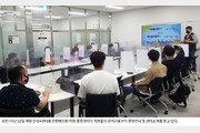 """쿠팡 """"덕평 물류센터 직원 97%, 1446명 인근 전환배치 완료"""""""