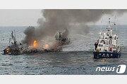 제주 갈치잡이 낚싯배 화재에 관광객 필사의 탈출…어선 침몰