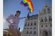 "EU, '동성애 묘사 금지' 헝가리 법안에 ""수치스럽다"""