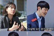 """공신 강성태 """"공부 왜 하나싶다, 25살이 1급"""" vs 김기식 """"美는 32살 장관"""""""