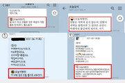 """""""여자는 말수 적고 친절해야""""…초·중·고교 급식봇 '성차별 명언' 공분"""