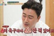 """안정환의 웃픈 일화 """"축구하다 너무 힘들어 똥 싼 적 있어"""""""