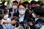 윤석열, 출마 선언 장소로 '윤봉길 기념관' 택한 이유는