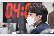 국힘, 토론배틀 '압박면접' 돌입…이준석, 150명 전원에 '면접관'