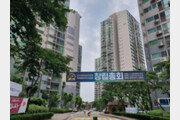 선사현대아파트, 한강변 초대형 리모델링 사업 본격 추진…치열한 수주전 예상