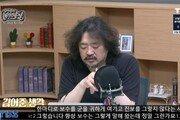 """""""'김어준 출연료'로 혈세낭비""""…서울시민 512명 TBS 감사 청구"""