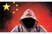 中 알리페이 10억명 개인정보, 중국 정부로 넘어갈 듯