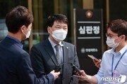"""尹 측 """"헌재 각하 결정 존중…징계취소 소송서 위법성 다툴 것"""""""